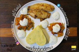 طرز تهیه ماهی تیلاپیا و پوره سیب زمینی خانگی