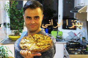تهیه پیتزا خانگی با سس رژیمی و خمیر سبوس دار در فودآکادمی