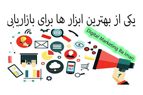 افزونه گوگل کروم آلکسا یکی از ابزارهای بازاریابی دیجیتال مارکتینگ در یوتیوب فارسی آکادمی ایمان